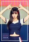Ji Hyo5