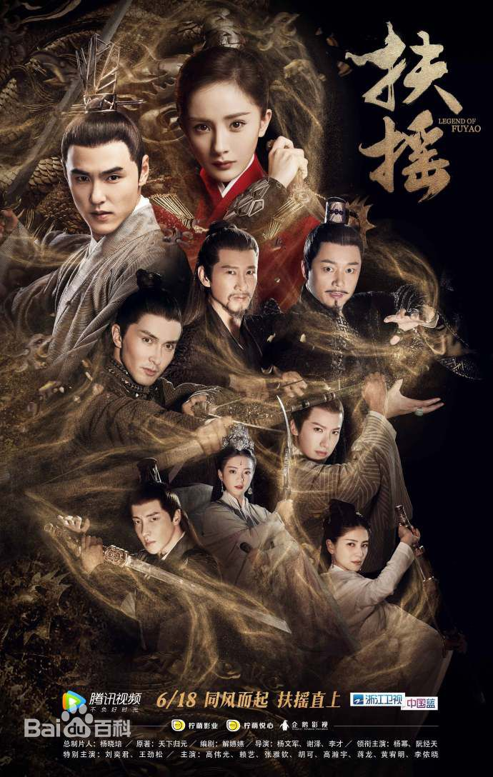 Legend of Fu Yao-11