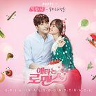 My Secret Romance OSTPart1