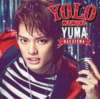 Nakayama Yuma - YOLO moment