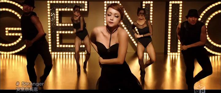 Namie Amuro - Stranger