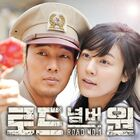 Road No. 1 OST Part 3