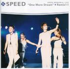 "Speed Memorial Live ""One More Dream"" Remix"