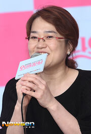Yang Hee Seung
