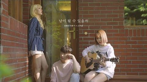 Bolbbalgan4, 20 Years Of Age - We Loved
