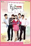 Flower Boy Ramyun Shop-poster