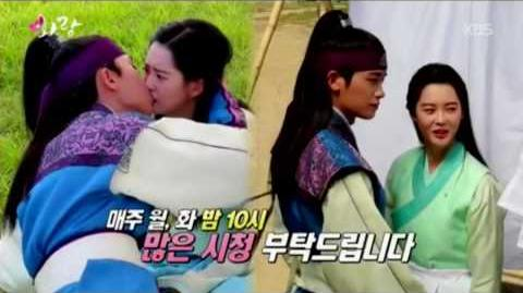 HWARANG 💜 behind the scenes💜kiss