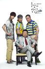 Haeundae Lovers44