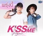 Kiss Me Again-8