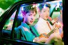 Park Ji Won (1996) 02