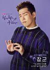 Perseverance Goo Hae RaMnet2015-8