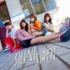 Silent Siren - AKANE Awa Awa