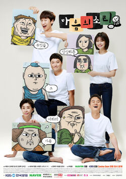 The Sound of Heart-KBS2-2016-00