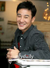 Uhm Tae Woong20