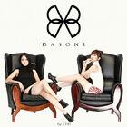 20130215 dasoni goodbye