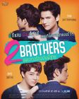 2 Brothers-4