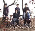 Arashi - Bittersweet