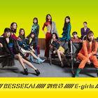 E-Girls - Bessekai (別世界)