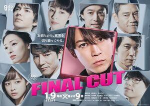 Final Cut FujiTV-KTV2018