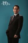 Into the FlamesTV Chosun2014-10