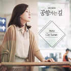 On the Way to the Airport OST Part4