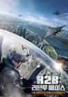 R2B Return to Base2