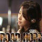 Road for Hope 'Heal'