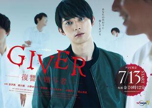 Giver Fukushu no Zoyosha TVTokyo2018