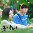 Good Doctor OST Part 4