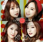 KARA - Summer Magic Ver C
