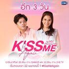 Kiss Me Again-7