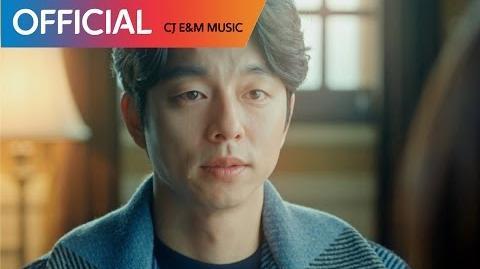 도깨비 OST Part 12 로이킴, 김이지 (꽃잠프로젝트) - HEAVEN MV
