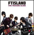404px-Ftislandalbum
