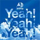 Androp - Yeah! Yeah! Yeah!