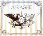 Arashi - truth Kaze no Mukou e