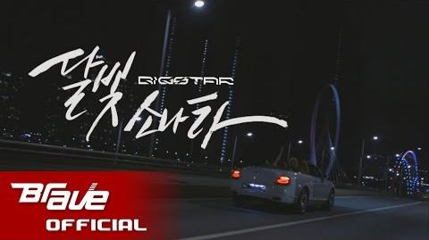 BIGSTAR - Moonlight Sonata