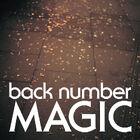 Back number - MAGIC