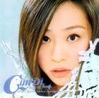 Cyndi Wang Cover 01