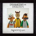DYNAMICDUO 6th DIGILOG 1-2