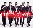 Exile the second -