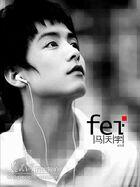 Fly - Ma Tian Yu