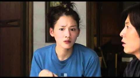 Hotaru no Hikari Movie TEASER (2012)