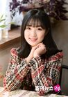 Kim Hye Yoon26