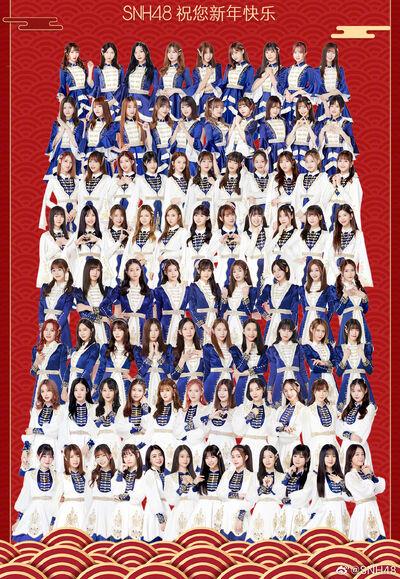 SNH48-2019