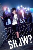 Show-luo-reality-show
