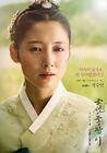 The Joseon ShooterKBS22014-3