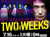 Two Weeks (Fuji TV)