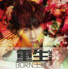 Wang Bowen Album 01