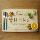 Yoon Hyung Sang