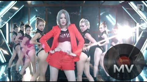 安心亞 Amber An《女孩,站出來! Jump For The Girl!》Official Music Video-1